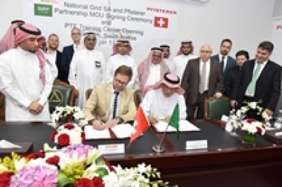 The signing of the MoU [source: Saudi Electricity Company]