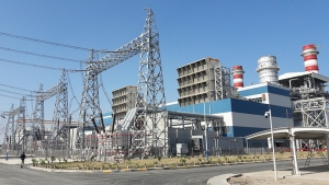 The Haveli CCGT operates at 62.4% efficiency