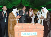 Ceremony for Siemens' new gas turbine manufacturing facility in Dammam, Saudi Arabia; source: siemens.com