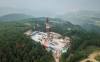 Sinopec's Fuling gas field, situated in Chongqing, China.