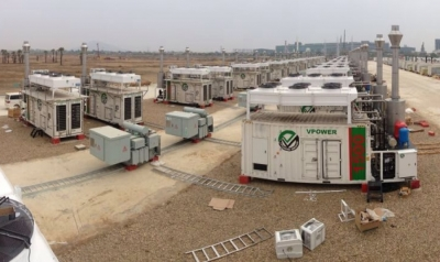 VPower fast-tracks works for 900 MW emergency power in Myanmar