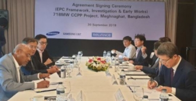 Samsung C&T secures $630m order to build CCGT in Bangladesh