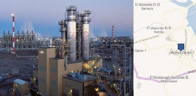 Egypt: Assiut refinery gets retrofitted with GE's GIS substations
