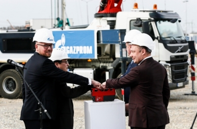 Ground-breaking for Pancevo CCGT with the heads of Novi Sad and Gazprom Energoholding in the foreground.