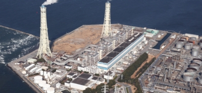 Bird's eye view of Goi Thermal Power Station