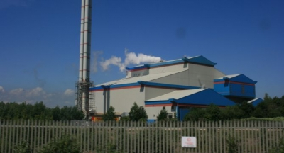 Teeside's existing waste-to-energy plant