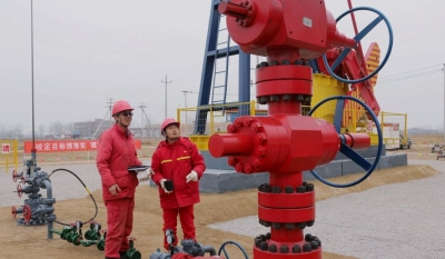 China's gas reform 'positive' for city-gas distributors; Fitch Rating says