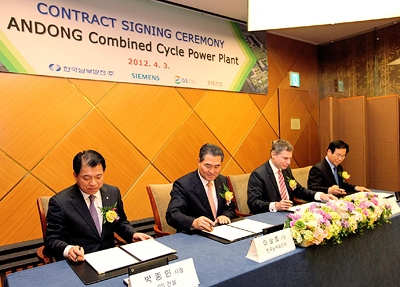 Signing ceremony of Andong CCPP: from left to right: Park Jong In, Senior Exec. Vice President, GS E&C, Lee, Sang Ho, CEO, Korea Southern Power Co., Ltd, Thomas Hagedorn, Vice President Siemens Energy, Cho, Sung Chul, Senior Vice President Lotte E&C; source: siemens.com