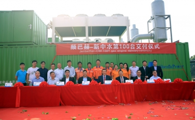 INNIO installs more than 100 Jenbacher engines for China Water
