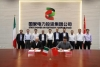 Ansaldo and China's UGTC collaborate on heavy-duty gas turbines