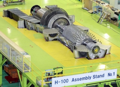 Shell awards full mechanical drive qualification to MHPS H-100 turbine