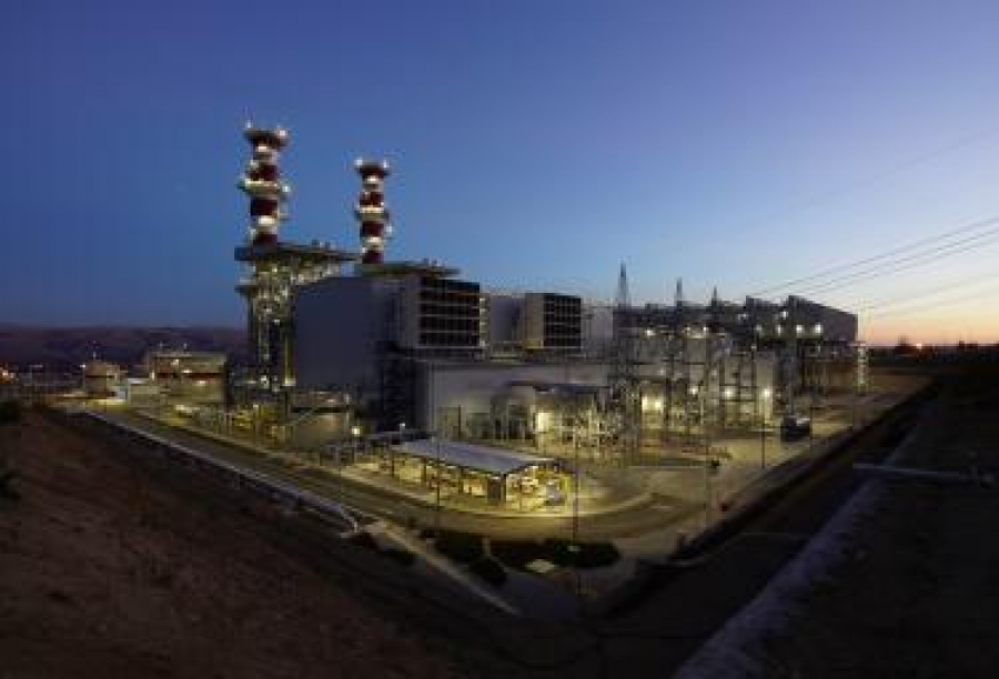 Ge Gama To Operate Turkey S First Digital Power Plant