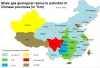 China finds new shale gas prospects, plans further exploration