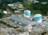 Kyushu Electric Power's Sendai plant may be one of only a few nuclear facilities ever restarted