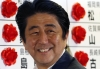Japan's PM wins majority in upper house, favours return to nuclear energy