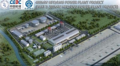 Wärtsilä's to optimise 200 MW power plant near Phnom Phen