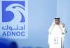 ADNOC to invest $45bn in downstream refining, power gen at Ruwais