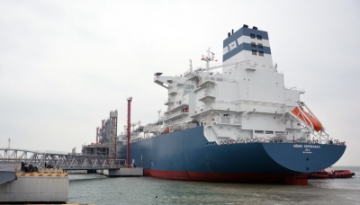 Höegh Esperanza is currently moored in at CNOOC's LNG terminal in Tianjin, China.