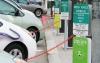 Electric vehicle chargers to consume 250% more copper by 2030